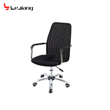<span class=keywords><strong>Chaise</strong></span> <span class=keywords><strong>de</strong></span> <span class=keywords><strong>bureau</strong></span> en maille ergonomique