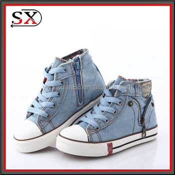 Shoes Zip Design High Ankle Shoes Baby