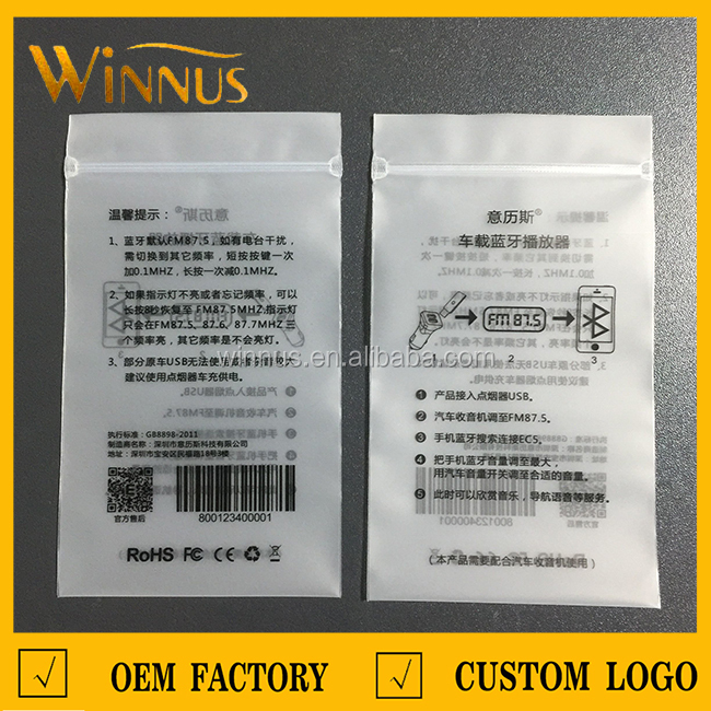 China manufacturer pe material zipper style plastic garment pack custom print zip bag for clothes clothing