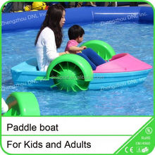 Water Toys Children kids rocking boat