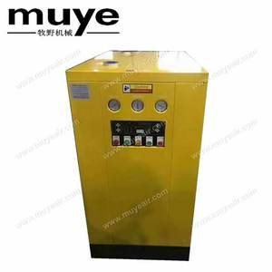 D High efficiency energy saving electric refrigerated air dryer