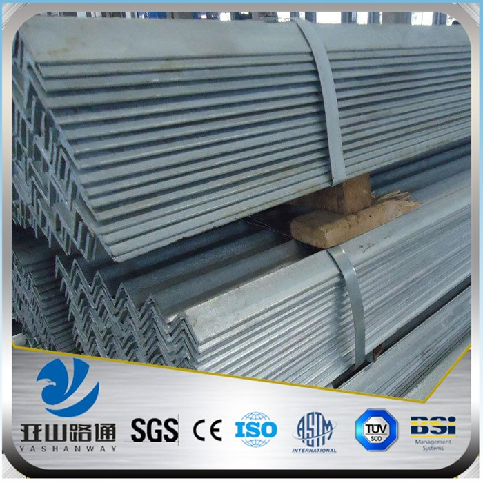 Pc Iron Bars, Pc Iron Bars Suppliers and Manufacturers at Alibaba.com