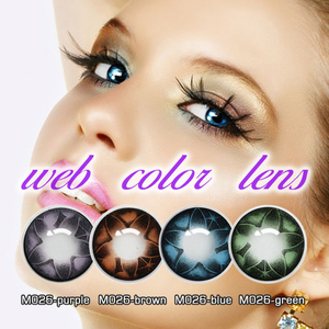 gray eyes hot sale yearly soft romance color contact lenses oem