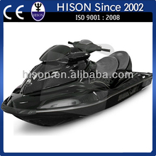 Hison factory promotion performance-price ratio Engine water ski