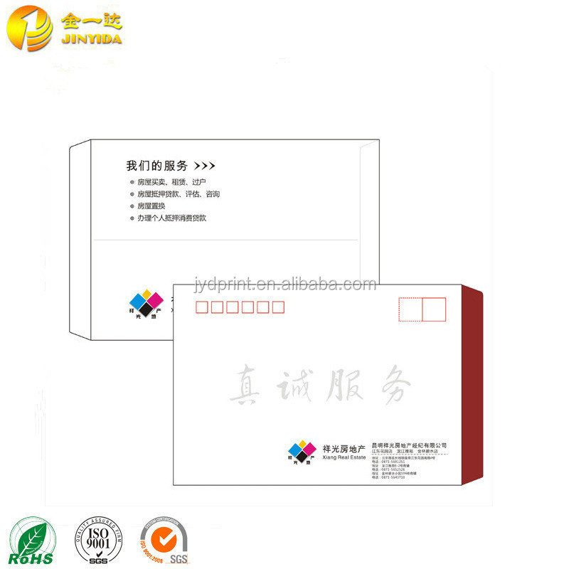 Business letter pad design business letter pad design suppliers and business letter pad design business letter pad design suppliers and manufacturers at alibaba thecheapjerseys Images
