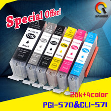 2017 wholesales compatible printer ink cartridge for Canon