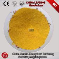 polyaluminium chloride for textile printing dyeing /auxiliary agent textile waste chemicals