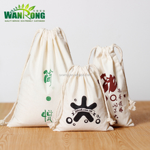 Wholesale prices eco friendly free sample muslin drawstring cotton pouch bag