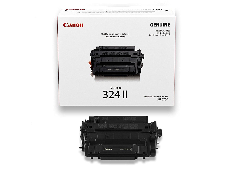 Buy Canon Cartridge 131 High Capacity Black Original Toner Tinta 830 831 324 Hi