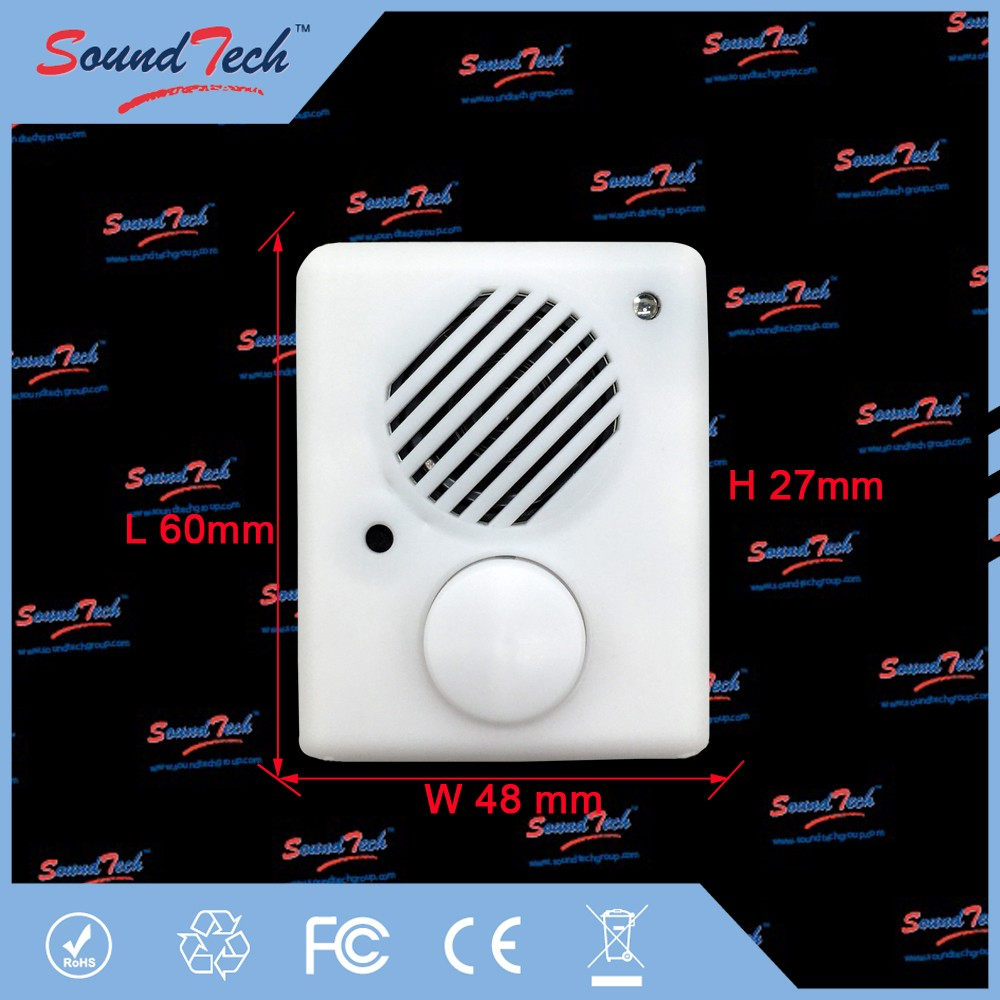 Toy Components Mini voice recorder for plush toy