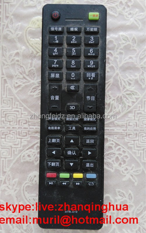 High Quality Original Black 46 Keys HTR-A19 Remote Control for Haier LCD TV With 2*AAA 1.5V Battery 2015 Zhengfei Manufacture