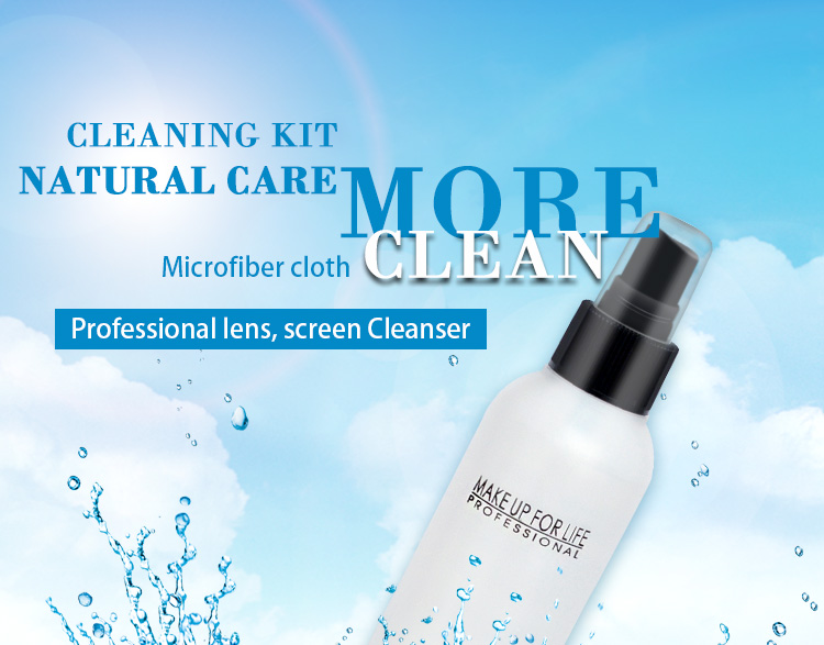 Hot sale glasses cleaning kits with card box