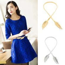 New Style Fashion Women Belt Gold Plated Metal Belt All-match Alloy Leaf Elastic Waistband Belt Accessorie