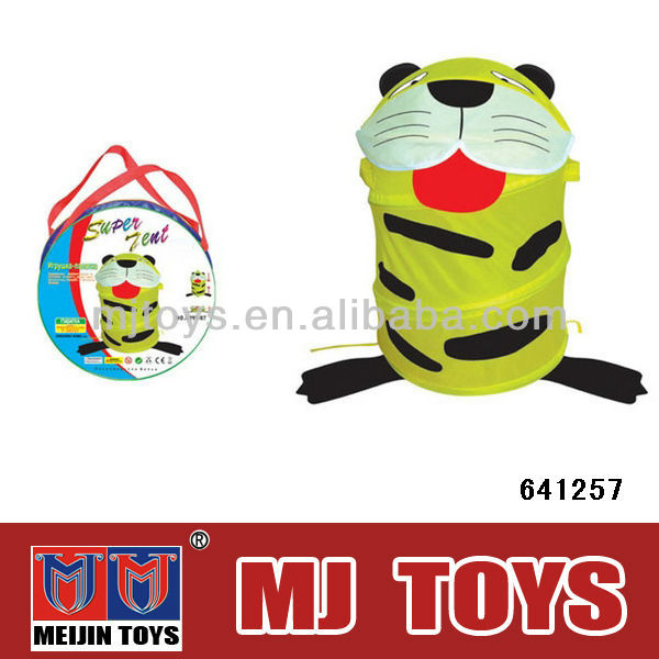 Hot sale frog children clothes storage bag