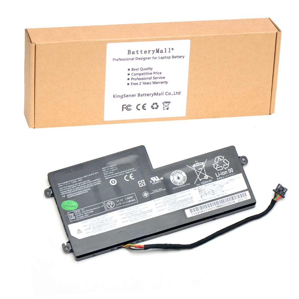 We purchased this battery for use in a Dell Lattitude E The battery is an exact fit for this laptop and others and we are very satisfied with it.