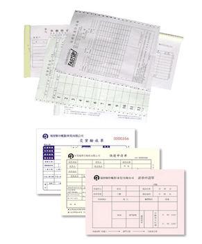 Carbonless Invoice Sample Rent Receipt Paper Buy Carbonless - Carbonless invoice paper