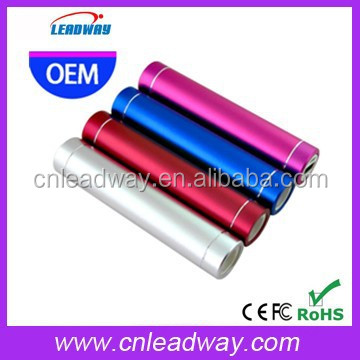 Bulk item power bank stick,cylinder power bank for mobile phones