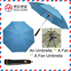 2016 new design fan umbrella and umbrella with fan