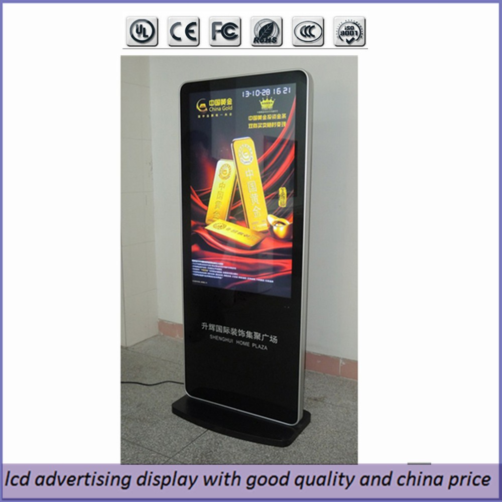 46 inch 42 inch HD TV free standing LED display stands advertising display vertical sign SD card audio player