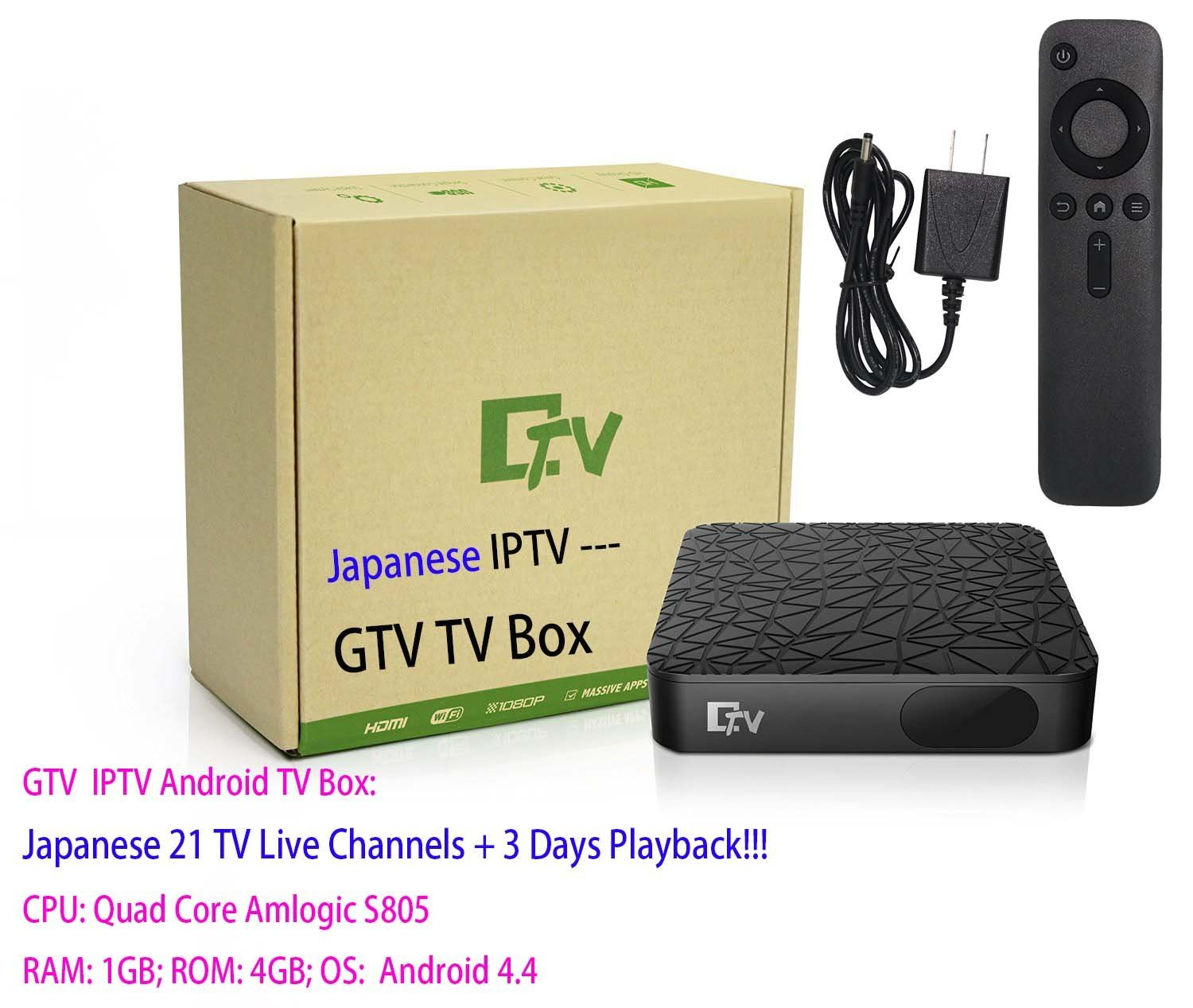 GTV M168 Android TV Box Japanese Live TV Channels & Channels playback日本のテレビチャンネルの再生 for Who Living abroad Quad Core 1GB/4GB Smart TV Box Streaming Media Player, 3 Years Channel Warranty No Monthly Fee