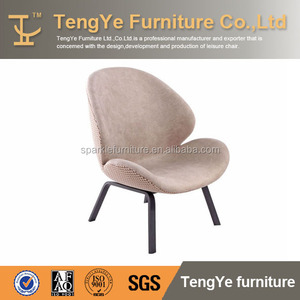 Modern fabric single lower round arm seating shell sofa chair