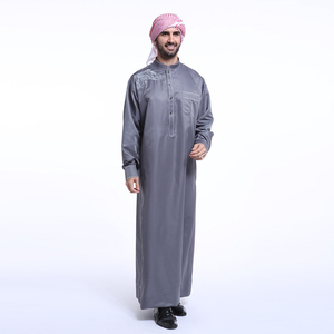 659ce0b36a63 Turkish Islamic Clothing Online, Wholesale & Suppliers - Alibaba