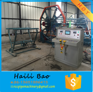 HGZ series Round cage Reinforced Concrete Pipe Cage welding Machine