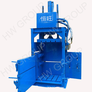 packaging machine price in india/compressed baler machine for scrap paper carton