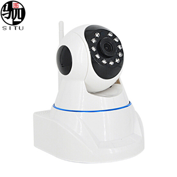 IP Wireless Dome Security Camera Mountable Full Color Motion Detection HD WiFi Indoor Home Surveillance Camera Night Vision Two