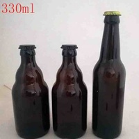 Factory direct 330ml Amber bottle / brown Glass Beer Bottle with cap