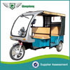 high quality battery powered auto rickshaw for passenger