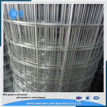 good quality cheap price 6x6 concrete reinforcing welded wire mesh