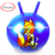RUNYUAN 2018 New Inflatable Hopping Toy Ball for Children Playing with High Quality,OEM,Customsized