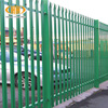 Heavy duty W and D type palisade fencing, steel palisade fence