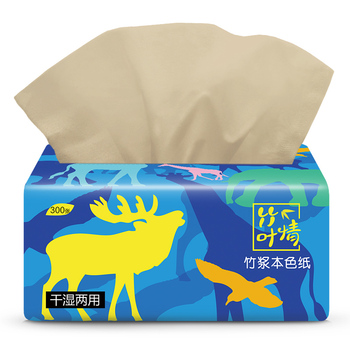 high quality wholesalers brown bamboo  facial tissue brands