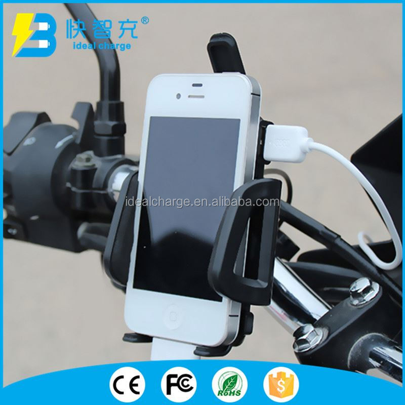 elictric bike battery charger