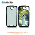Designable blank sublimation 2D phone case for HTC ONE S