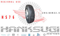 HANKSUGI ALL STEEL TUBELESS RADIAL REGINOAL USE TRUCK AND BUS TBR TIRE HS76