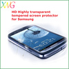 9H high definition ultra transparent Toughened screen membrane /shield /guard/film for Samsung i9220