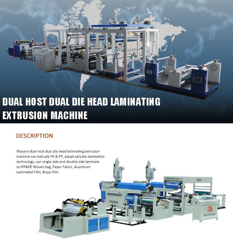 Laminating machine01.jpg