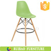 Online Shopping Modern High Quality Cheap Wooden Kitchen Stool