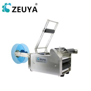 high accuracy semi-automatic table-top plastic bag labeling machine with date printer printing