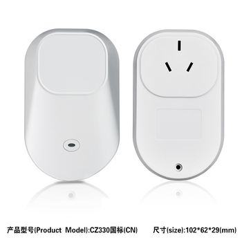 New Design Plastic Wifi Electrical Wall Plug Switch Socket Mould ...