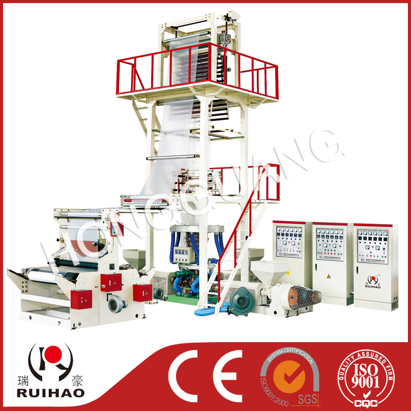 2 couche 2 vis co-extrusion rotative agricole hdpe ldpe film pe extrudeuse machine