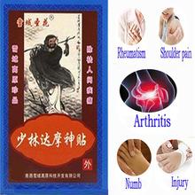 16 pcs / 2 saco chinês alívio da dor gesso Relief dor reumatismo Joint gesso dor nas costas alívio da dor remendo médico Q232X