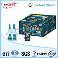 SUPER STRONG SHOES REPAIR GLUE ADHESIVE FOR LEATHER, RUBBER 5G