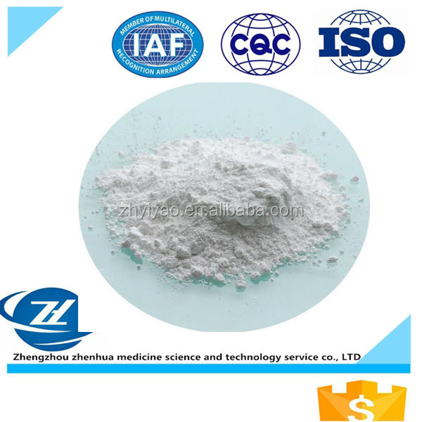 Pharmaceutical companie pharmaceutical raw material antimicrobials Dexamethasone Sodium Phosphate, Anti-inflammatory drugs Anti-