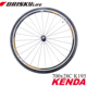 700 28 Kenda bicycle tire with high quality