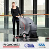 GM50B Cheap Single Brush Electric Compact Home Floor Scrubber