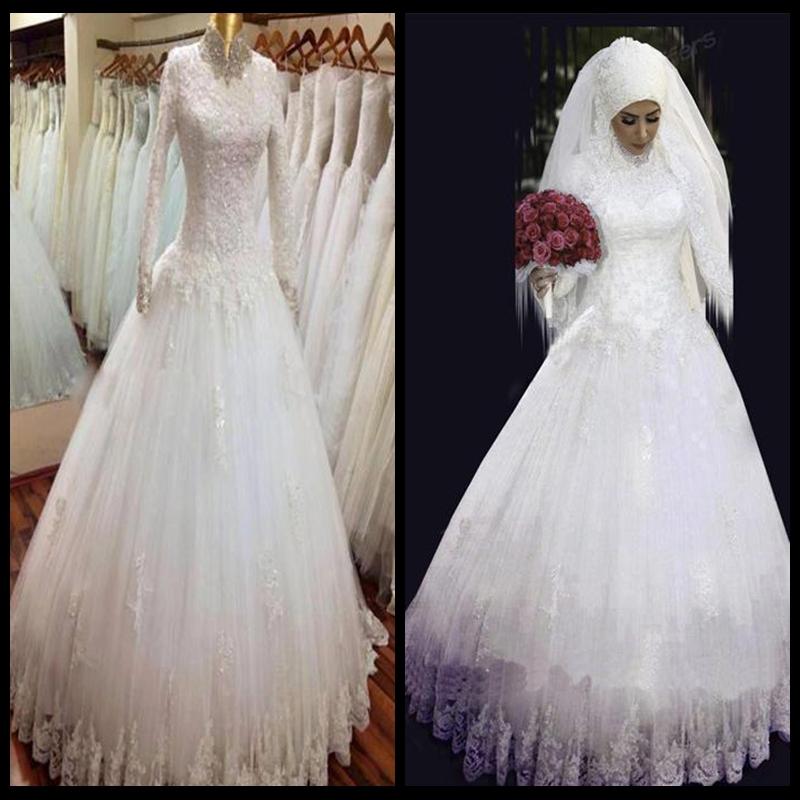 2015 Long Sleeve Muslim Wedding Dresses With Hijab Lace